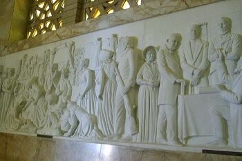 Marble frieze of the Great Trek, Voortrekker Monument, Pretoria, Tshawane, Gauteng